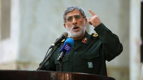 Esmail Ghaani: Who is the new commander of Iran's Quds Force?