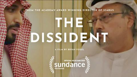 'The Dissident' film shows how MBS murdered Khashoggi with Israeli spyware