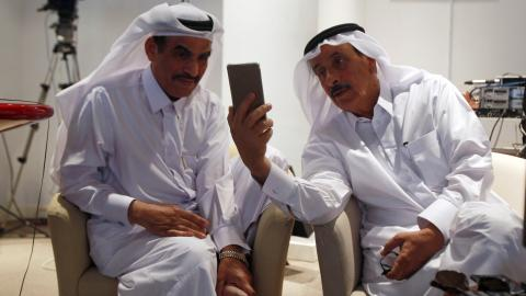 Qatar Stock Market News - The latest news from TRT World
