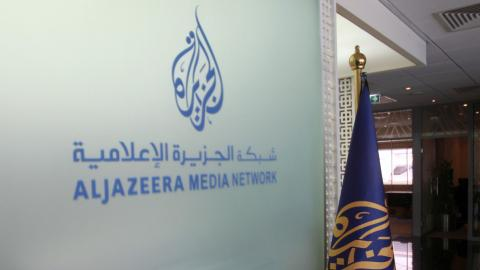 How the story of Al Jazeera explains why the Saudi bloc is so enraged