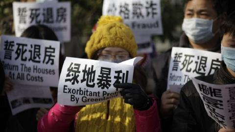 Rare public demonstration in Shanghai over property rule change