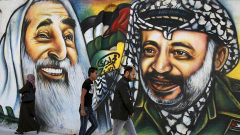 The rise of Hamas through Israeli-Palestinian conflict