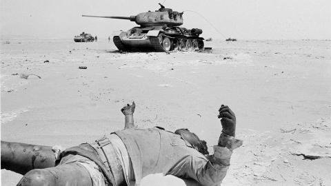 1967: The War that Changed Everything