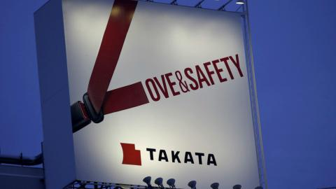 Airbag maker Takata's shares plummet on bankruptcy fears