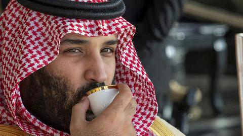 Will Saudi Crown Prince Mohammed bin Salman appear in a US court?