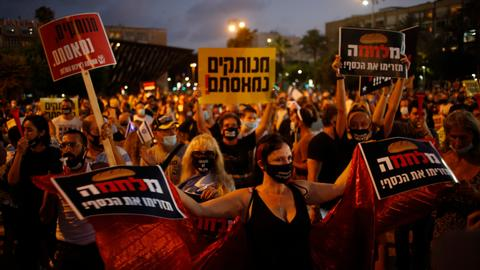 Israelis protest government's economic response to virus