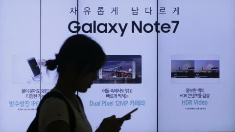 Samsung to sell recycled Galaxy Note 7 phone in South Korea