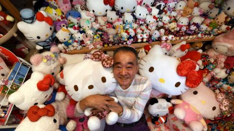 Ex-Japanese cop breaks record with Hello Kitty collection