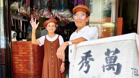 An elderly couple running a laundromat give new life to old clothes
