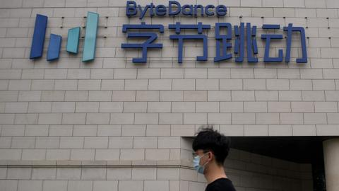 China to defend interests, opposes Trump's ban on ByteDance and Tencent