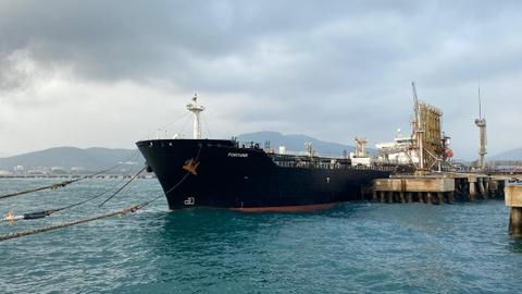 US seizes four Iranian fuel tankers bound to Venezuela