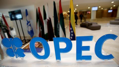 Libya, Nigeria may attend OPEC and non-OPEC July meeting