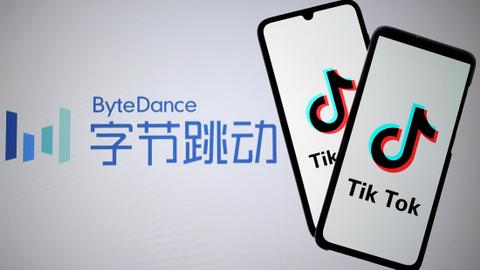 Oracle sole remaining bidder after TikTok rejects Microsoft buyout offer
