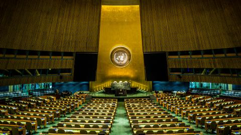 UN marks 75th anniversary amid coronavirus, polarisation