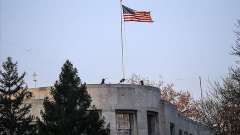 US Embassy in Turkey: 'Seville map' has no legal basis