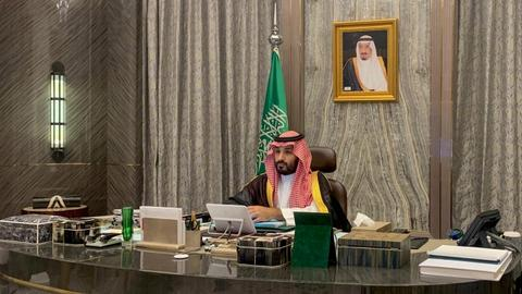 When will Saudi Arabia normalise relations with Israel?