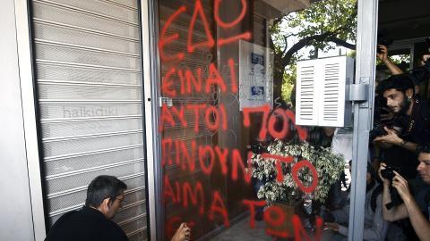 IMF approves Greek $1.8B bailout loan programme