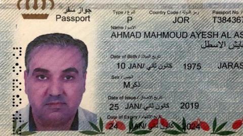 Exclusive: Details emerge on UAE spy nabbed by Turkish intelligence