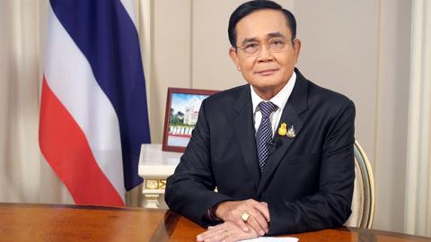 Thai PM Prayut acquitted in ethics breach case
