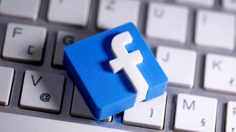 Facebook seeks to block NWU's ad-targeting data tool