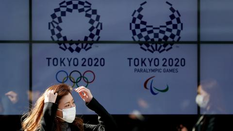 Tokyo Olympic organisers mull virus control centre for 2021 Games