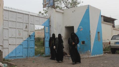 Yemeni women break taboos to join police