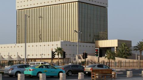 Qatar crisis: latest developments