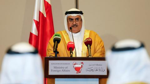 Gulf countries ready for talks with Qatar under conditions