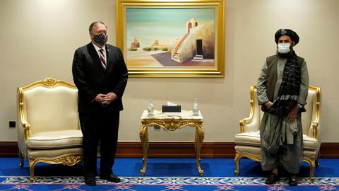 Pompeo meets Kabul, Taliban negotiators in Qatar