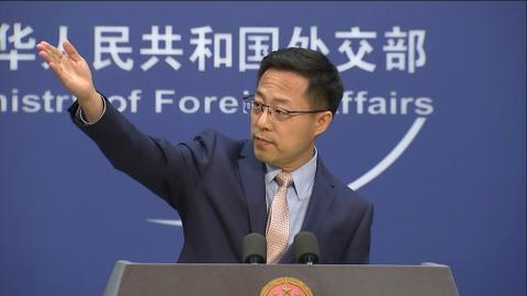 China rebukes US for 'Open Skies Treaty' withdrawal