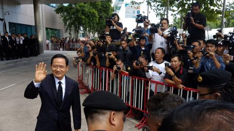 Case against former Thai PM Somchai thrown out