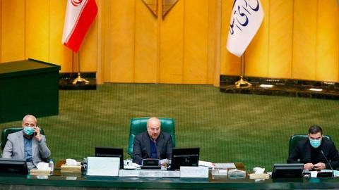 Iran parliament seeks end of IAEA inspections after scientist's killing