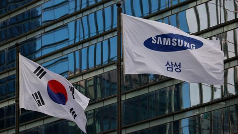Samsung reshuffle leaves top leadership untouched