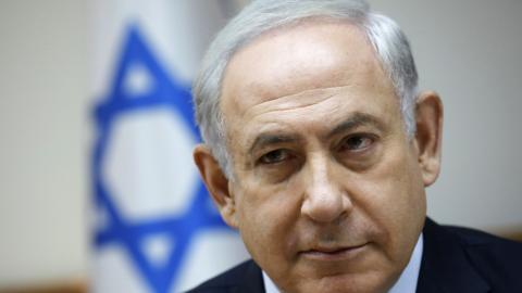 Netanyahu a suspect in Israeli corruption investigations