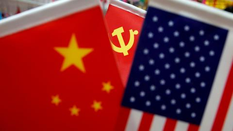 US tightens travel rules for China's ruling party members