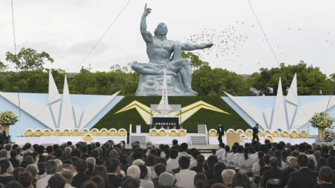 Japan commemorates 72nd anniversary of Nagasaki's atomic bombing