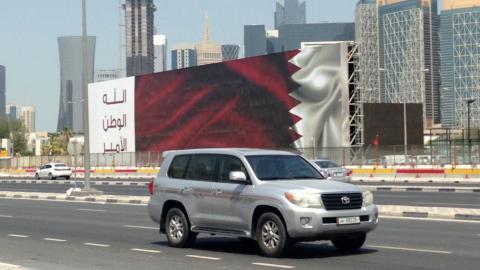 Qatar crisis: developments Wednesday August 9
