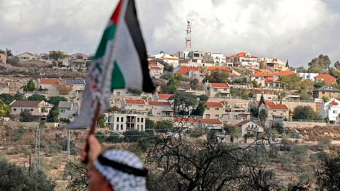 Turkey condemns Israel's new settlement plan