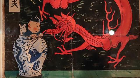 Art from rare Tintin comic book set to sell for millions