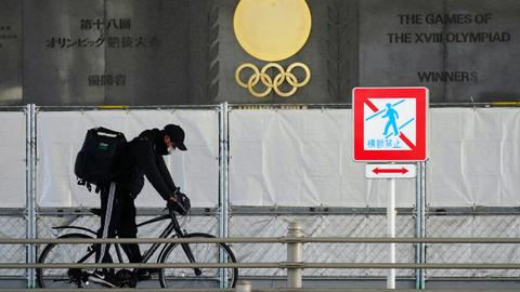 Japan PM adamant Olympic Games will happen despite virus