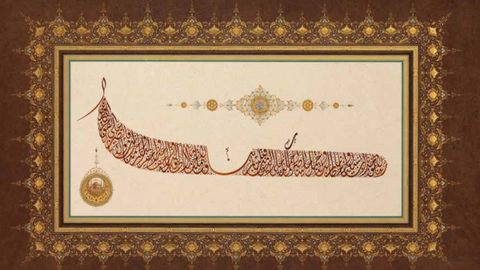 Sixth triennial Islamic calligraphy contest highlights classical art form
