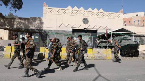 US to review Houthi terrorist designation