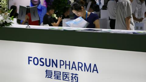 Hong Kong formally approves Fosun Pharma-BioNTech Covid-19 vaccine