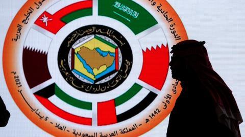 AUKUS puts pressure on Gulf countries trying to balance US and China
