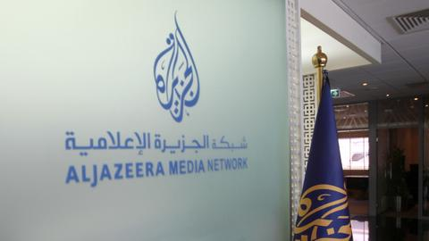 Al Jazeera to launch conservative US platform 'Rightly'