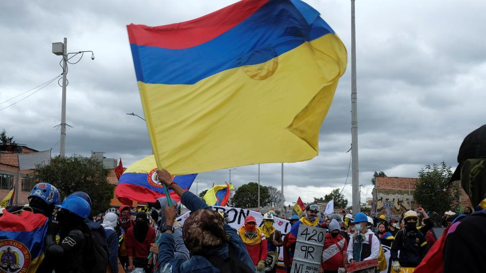 Demonstrators gather during anti-government protests, as Colombia commemorates Independence Day, in Bogota, Colombia July 20, 2021.