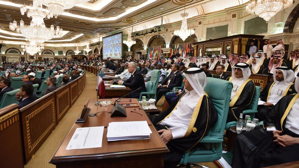 General view of the Arab leaders during the 14th Islamic summit of the Organisation of Islamic Cooperation (OIC) in Mecca, Saudi Arabia, June 1, 2019.