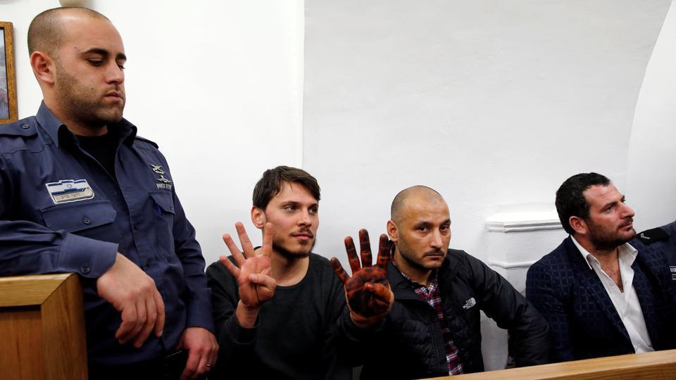 Turkish citizens arrested in East Jerusalem released on bail