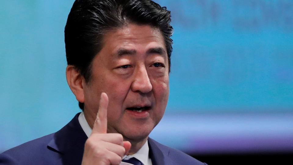 Japan's Prime Minister Shinzo Abe attends Universal Health Coverage Forum 2017 in Tokyo, Japan on December 14, 2017.