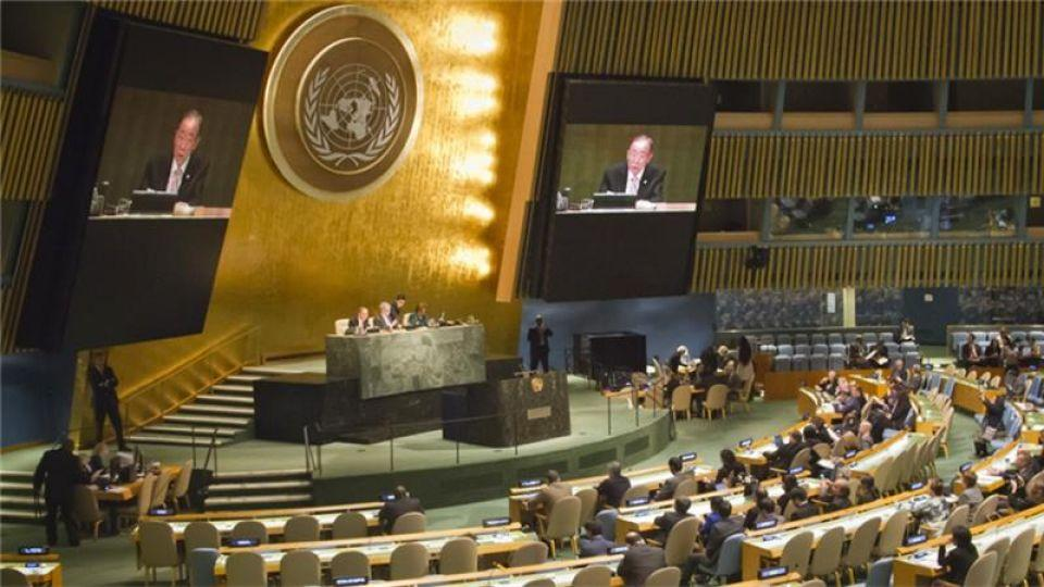 UN Secretary General Ban Ki-moon speaks at the UN General Assembly.